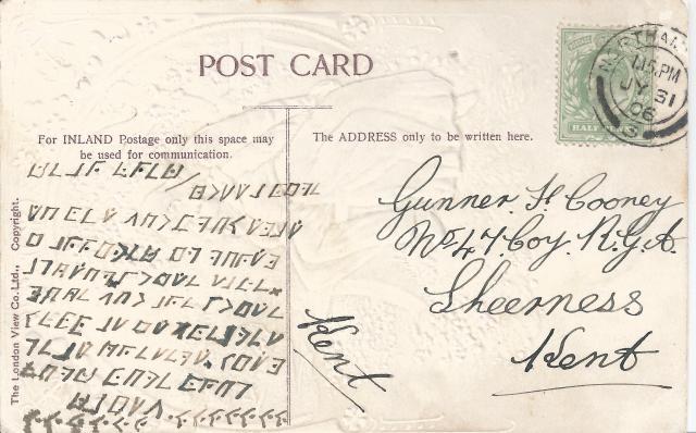 Postcard 1 back 6 1 16