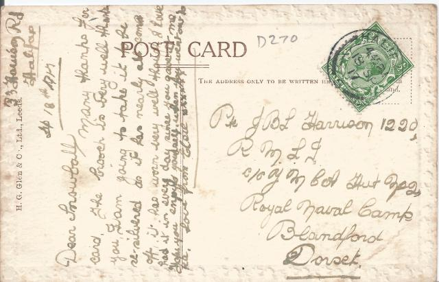 JBL HARRISON postcard reverse 21 6 17